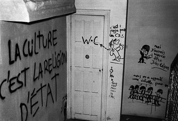 """""""A cultura é a religião do Estado"""""""